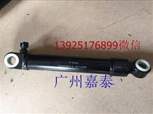 东风天锦举升油缸(左副缸)/5003011-C1103