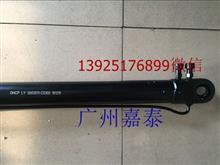 东风天龙举升油缸(左副缸)/5003011-C0300