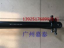 东风新款天龙举升油缸(右主缸)/5003010-C4300