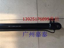 东风新款天龙举升油缸(左副缸)/5003011-C4300
