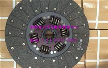 重汽豪沃T7H离合器片从动盘总成WG9921161100/WG9921161100