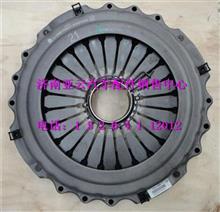 重汽豪沃T7H离合器压盘AZ9921160200/AZ9921160200