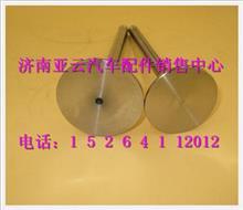 潍柴WD615发动机排气门81560040037/81560040037