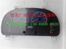 重汽亲人上装用组合仪表驾驶室附加电线束/WG9716580005