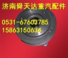 潍柴发动机风扇托架总成   612600061449厂家批发/612600061449