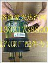 重汽豪沃HOWO原厂动力转向油罐/WG9719470033