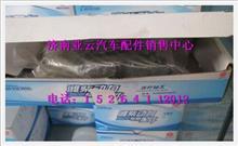 潍柴发动机连杆轴瓦(进口)612630020019/612630020019