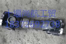东风EQ1092桥间传2201110-K801/2201110-K801