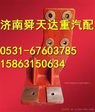 潍柴发动机后悬置右支架  厂家批发/612600011360