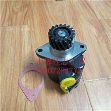 秦川ZYB54-20FS02潍柴转向叶片泵612600130467/612600130467