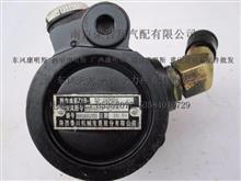 3406010-KJ100 动力转向叶片泵总成 有优势/3406010-KJ100