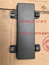 东风天龙旗舰前顶装饰罩-行驶记录仪5704044-C6100/5704044-C6100