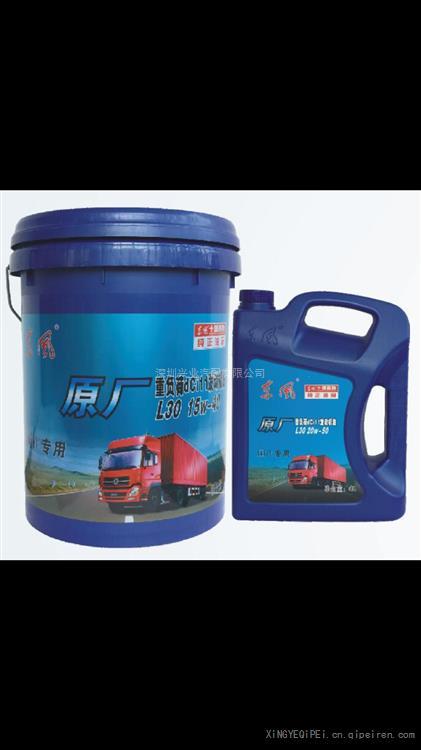 东风原厂天龙雷诺重负荷dCi11发动机油/L30 CI-4  20W-50