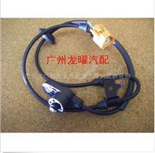 本田讴歌 ABS传感器 防抱死制动器/57450S3VA02 AWABSHD026 5S7433