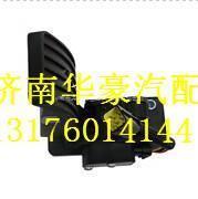 福田戴姆勒配件 GTL  H4电子油门踏板总成 欧曼原厂装车件/H4117030001A0   H4117030002A0