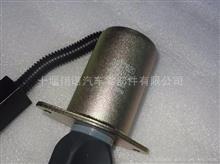东风6CT断油电磁阀/C3977620