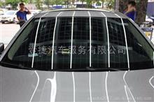 深圳卡罗拉车窗玻璃贴膜|美国龙膜太阳膜隔热膜|壹捷美容保养拼团/2