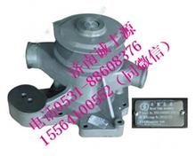 潍柴动力WD618发动机冷却水泵61260006142
