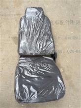 一汽红塔货车配件 解放霸铃微卡,解放金玲,金卡王/汽车座椅,座垫