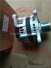 JFZ1120—1101发电机 4990783发电机/4990783南车时代混合动力公交车发电机