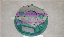 AZ2220000601重汽变速箱离合器壳/AZ2220000601