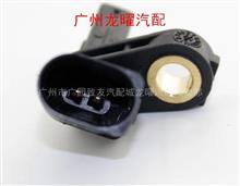 广州龙曜供应 大众奥迪  新ABS车轮速度传感器/5S101215 WHT003857
