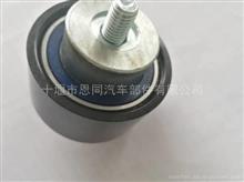 优势供应福田康明斯2.8惰轮/5254599