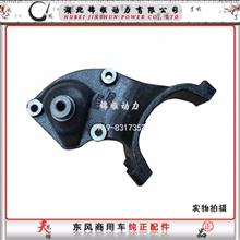 东风天锦EQ4H发动机空调压缩机支架/1002811-E1100