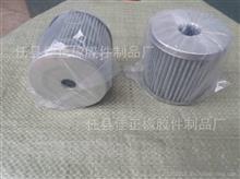 方向机滤芯,方向机油壶液压滤芯。/153/151/145