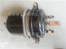 万安EQ153  弹簧制动气室/3530N-015-W