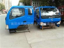 优势供应   东风多利卡驾驶室总成  蓝色/多利卡驾驶室总成及空壳
