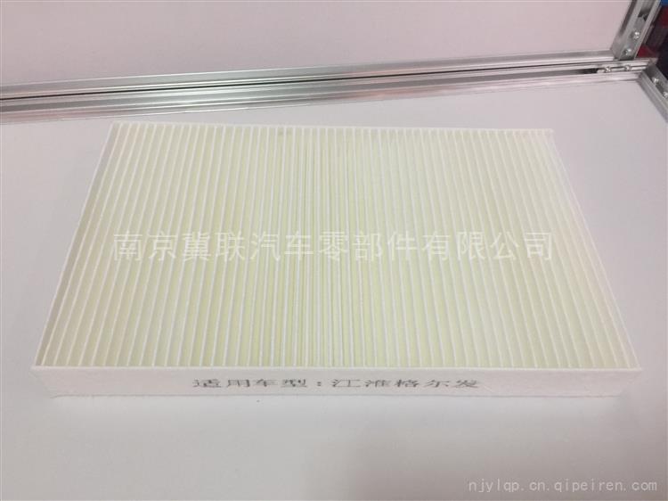 江淮格尔发空调滤清器/江淮格尔发空调滤清器