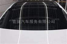 深圳宝骏玻璃贴膜多少钱|强生太阳膜隔热膜贴膜|壹捷镀晶贴膜拼团/1