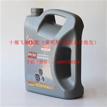 东风原装正品车辆齿轮油 重负荷齿轮油/DFCV-G140 85W-140   康明斯\雷诺发动机件有优势