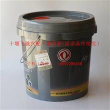 东风原装正品车辆齿轮油 重负荷齿轮油/DFCV-G90 85W-90  康明斯\雷诺发动机件有优势