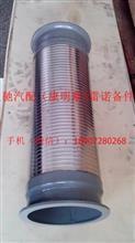 1202010-T4000东风天龙 排气软管,波纹管/1202010-T4000康明斯\雷诺发动机件有优势