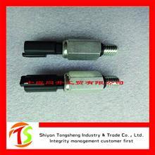 【4934561】东风康明斯ISDE机油压力传感器/C4934561