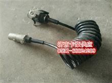 重汽汕德卡挂车15芯转7芯柔性电缆总成 汕德卡挂车电缆总成/SZ9724770014