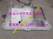 重汽豪沃T5G驾驶室离合器踏板组合支架 全车配件大全/811-48220-0152