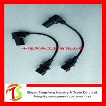【C4921686】东风康明斯发动机总成位置传感器/C4921686