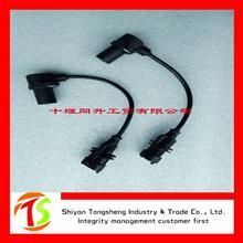 优质供应 东风康明斯位置传感器发动机总成/C5258492