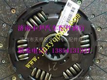 AZ9921161100重汽豪沃T7H离合器片/AZ9921161100