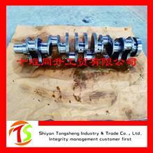 厂家直销  东风康明斯发动机配件曲轴/C4989436