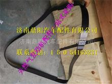 200V96820-0345中国重汽MC11发动机多楔带/200V96820-0345
