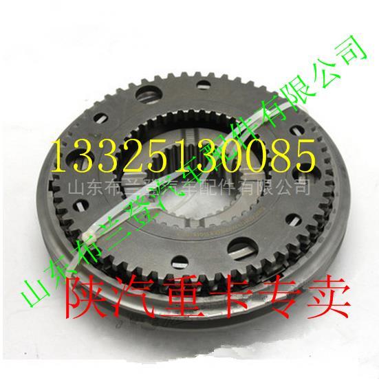 法士特变速箱1。2同步器/6JS80T-1701130