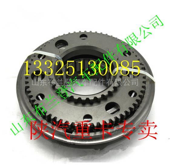 法士特变速箱3、4档同步器/6DS180T-1701180-1