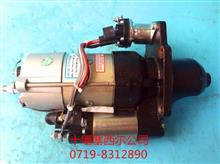 M97R3014SE金龙客车发动机起动机总成/M97R3014SE