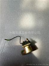 24V襄樊JD234东风系列37N-35085起动机继电器/37N-35085  JD234