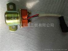 24V东风天龙3735085-K0300起动机继电器/3735085-K0300