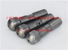 东风雷诺发动机摇臂螺栓 气门调整螺栓/D5010477192 康明斯\雷诺发动机件有优势